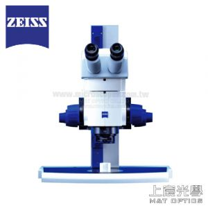 ZEISS Discovery.V8模組化立體顯微鏡